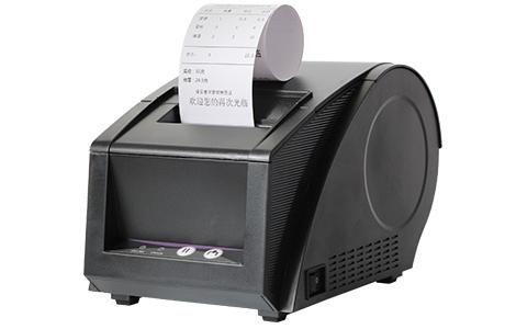 佳博(Gprinter)GP-3120TU 热敏不干胶万博体育app在哪里下载标签万博体育matext手机登录机二维码奶茶超市零